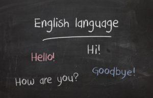 気になる英語力は